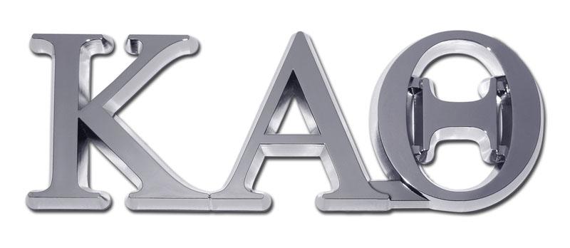 Customize Car Emblems by Auto Plates